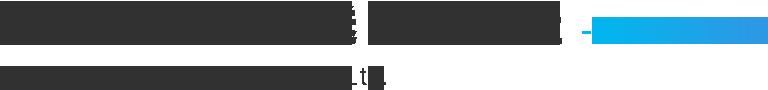 北海道フーズ輸送 株式会社 採用サイト